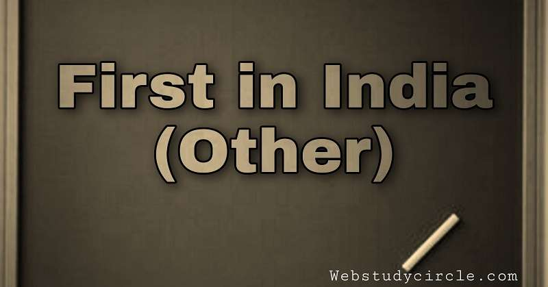 First in India other