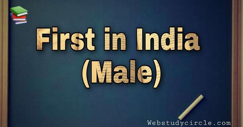 list of first in india male